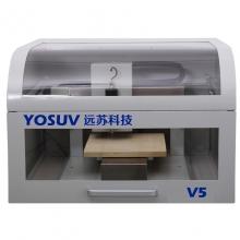 远苏科技PCB雕刻机全自动数控线路板雕刻机 V5