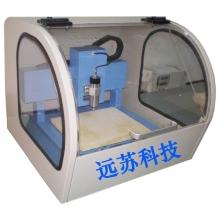 pcb雕刻机|线路雕刻机|电路板雕刻机|电路板钻孔机PCB2020