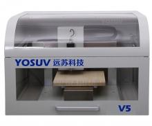 远苏科技PCB雕刻机V5 全自动数控线路板雕刻机