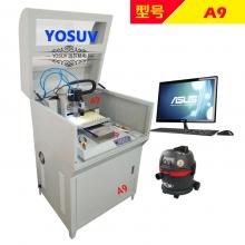 全自动换刀电路板雕刻机 PCB雕刻机 PCB板制作设备A9