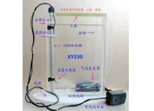PCB简易显影机XY230