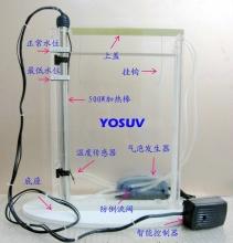 PCB简易镀锡机DX230