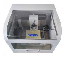 pcb线路板雕刻机V5 远苏科技厂家直销线路板雕刻机 电路板雕刻机 静音王