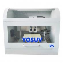 PCB雕刻机 线路板雕刻机 V5 精雕机