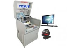 厂家直销PCB自动换刀雕刻机 带视觉功能电路板雕刻机SUV3232A+